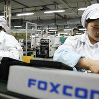 Bizonytalan a közös Apple-Foxconn gyár jövője