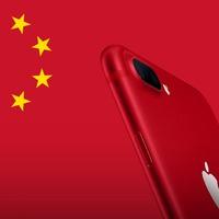 Az Apple adatvédelmi kettős mércéjerül