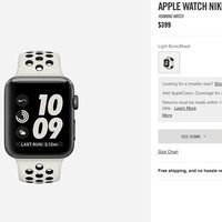 A Nike átszínezte az Apple Watch Nike+ szíját, és máris új termék lett belőle