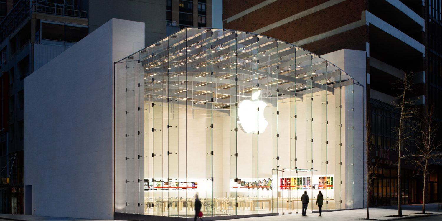 apple-upper-west-side-new-york-city.jpg