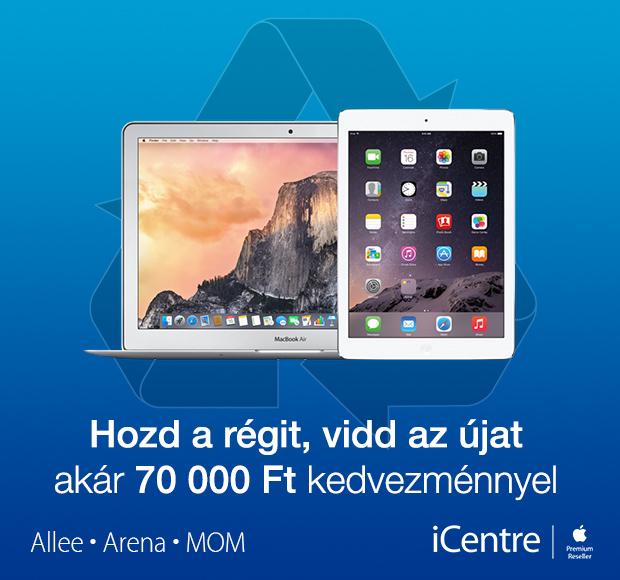 iCentre-Appleblog-tradein.jpg