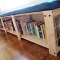 IKEA sufnituning: ülőke tároló-felülettel GORM polcból