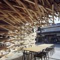 Starbucks japán stílusban