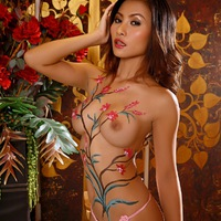 Erena Pine
