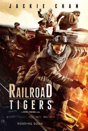 railroadtigers.jpg