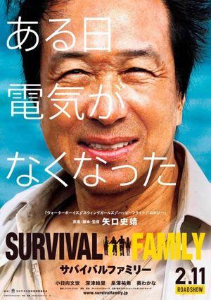 survivalfamily.jpg