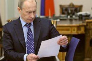 Levél Oroszországelnöke Úrnak, Oroszország, Moszkva, Putyin út