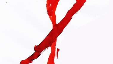 Tanulságok az AIDS világnapján