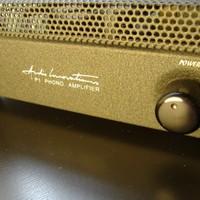 Egy húszas a mennyország - Audio Innovations P1