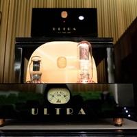 Ha nem elég a Gaku On - Audio Note ULTRA