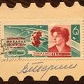 Valentyina Tyereskova autogramja
