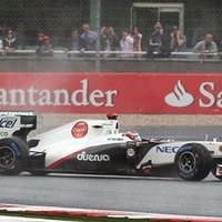 F1 Brit Nagydíj különdíjak