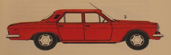 Volga GAZ 24