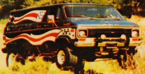 Range Rover Rallye? LOL!