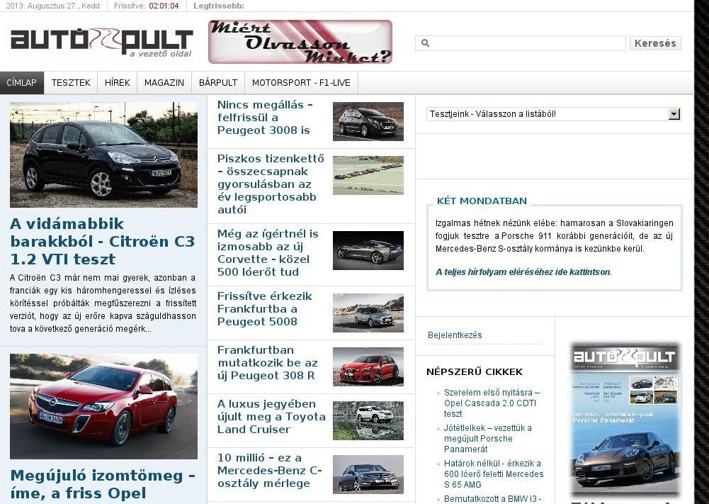autopult_screenshot.jpg