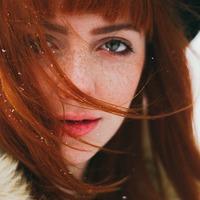 Rosacea, érfalgyengeség, pirulási hajlam, érzékenység