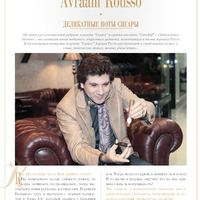 Luxuryblog.am