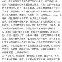 Így működik a kínai cenzúra