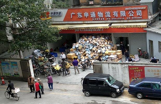 china-sun-postal.jpg