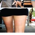 Kreatív reklám: rövid nadrág eladó