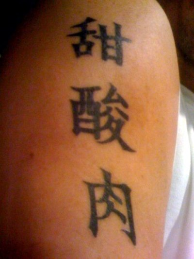 Get a Chinese name, tattoo or business card on-line - azsiaport 亞洲之港