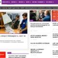 Sose fogja kitalálni, melyik az a szó, amelyiket a Fidesz- és kormánymédia elfelejtett leírni