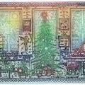 Áldott, békés karácsonyt!