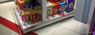 Extrém szuvenírek a dubaji repülőtérről