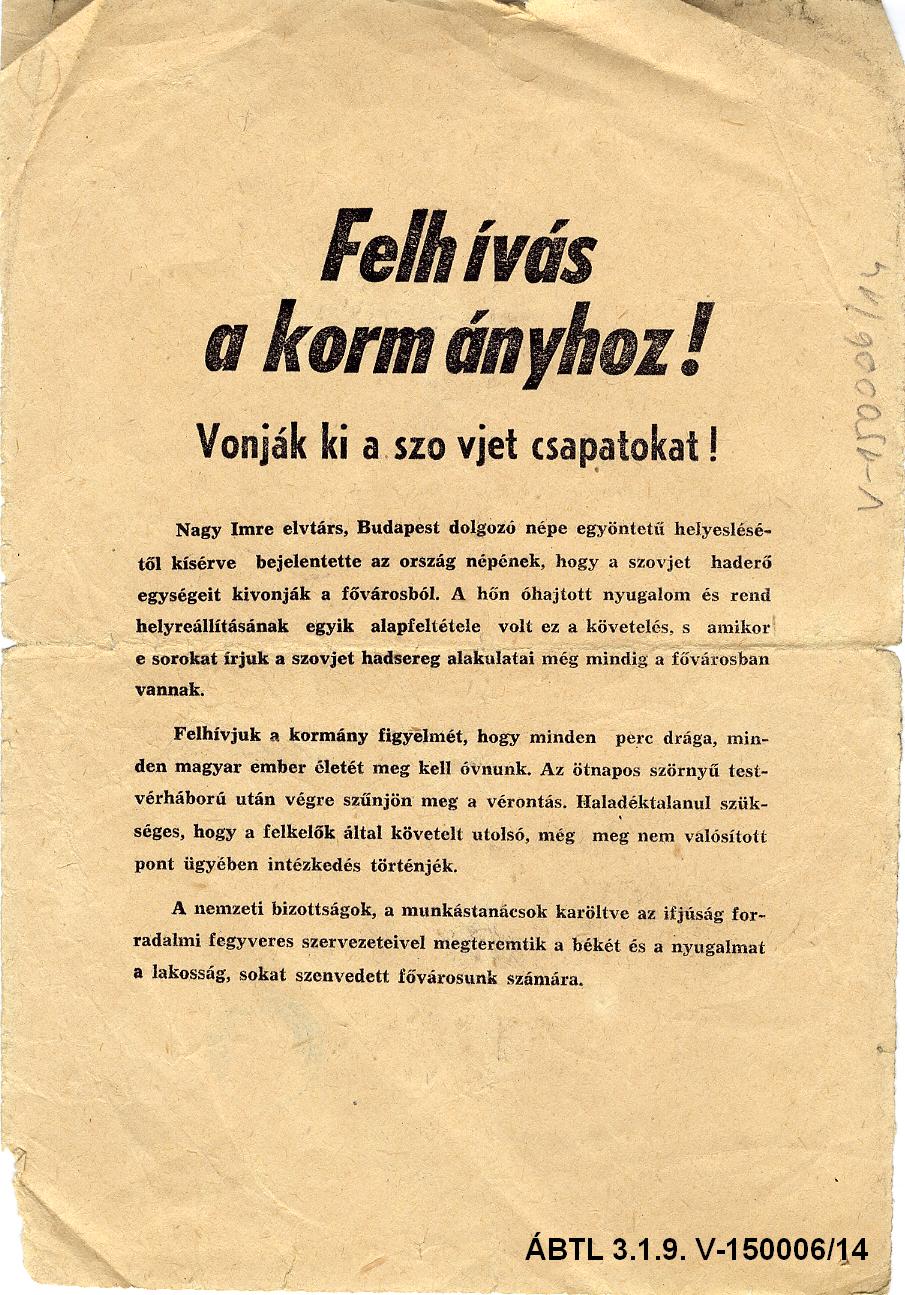 030_a_szovjet_csapatok_kivonasat_kovetelo_felhivas.jpg