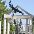 Német megszállási emlékmű