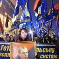 Ukrán nácikat támogat a nyugat