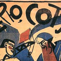 1917 - Áttörnék a hallgatás falát