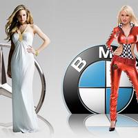 Mercit, ne BMW-t!