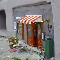 A Bernikert bolt...