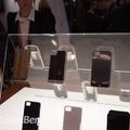 Vicces árú kiegészítők jönnek a BB10-es telefonokhoz