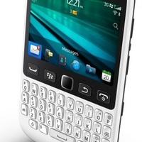 Meglepetés! Jön egy olcsó BlackBerry!