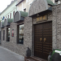 Wang has become awfully trendy in Gizella utca