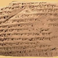 Szenzációs lelet a babilóni fogságról
