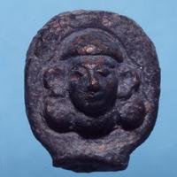 Sisera városának rejtélye