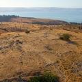 Újabb ókori zsinagógát fedeztek fel Galileában