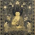 Kanakamuni buddha verse