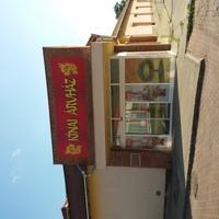A magyar üzletlánc bicskei helyén