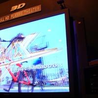 Újdonság a Panasonictól: Full HD 3D plazma