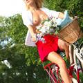 Romantikus piknik Ashley-vel