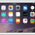 Az Apple rekordot döntött: 4 millió előrendelt készülék az első 24 órában