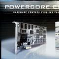 TC Electronic PowerCore Express gyorsteszt