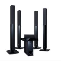 Több, mint házimozi: LG BH6530T smart 3D Blu-ray házimozi rendszer tesztje (2.)