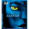 Avatar 3D Blu-ray lemez a Panasonic 3D termékek mellé
