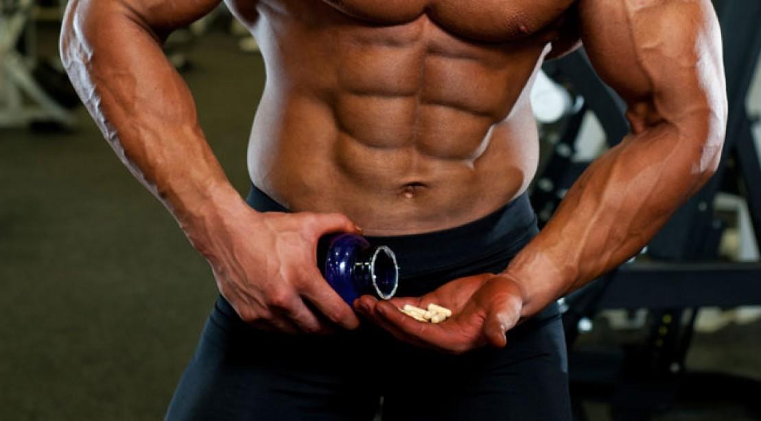 supplements_mass.jpg