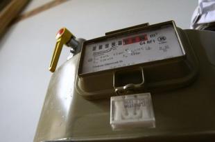 Kikapcsolási moratórium a lakossági gázszolgáltatásban december közepétől január elejéig